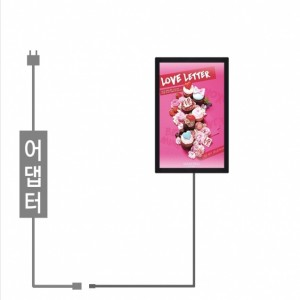 보급-벽걸이형 라이트패널 A4 (BL-01BK)