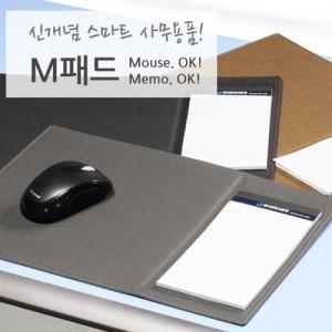 간지스 M-패드사무용품 마우스패드 메모패드 다용도 절취노트 붙박인쇄 증정품 기념품 단체선물 실용적 실속형  판촉쇼핑