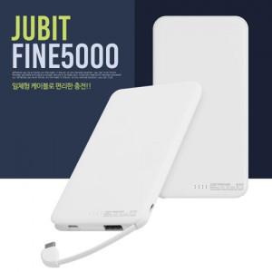 쥬비트 파인(FINE)5000 보조배터리 아이폰8핀젠더 포함
