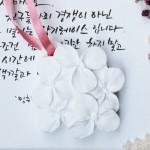 벚꽃송이 석고방향제