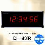 DH-431 고급형 카운터 겸용 시계 시간 / 분 / 초카운터시계 24시간용 시계 시분초 시계 시분초 전자시계 시분초 대형시계 카운트시계 dh431