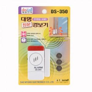 LED램프 창문경보기 (DS-350)