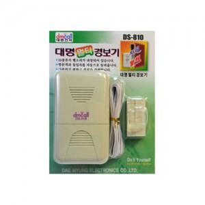 9음 멀티 경보기(DS-810)