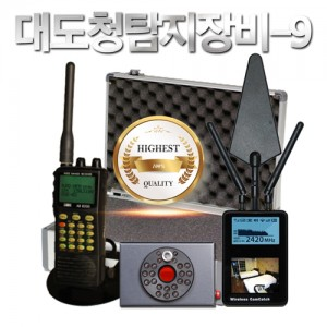 대도청탐지장비 9 (AR8200 + WCH8000 + 파인더21프로)