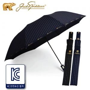 [2단우산]잭니클라우스 2단골든스트라이프