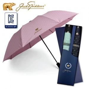 잭니클라우스 2+2 베어세트-우산