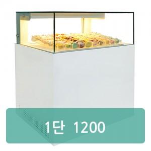 1단 제과쇼케이스 사각 뒷문형 마카롱 또는 일반제과[1200×650×(900/1200)]