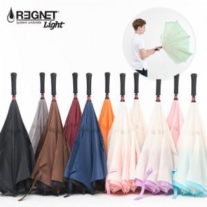 :[이렇게 가벼울수가!]거꾸로 우산 정품 경량화 레그넷 라이트