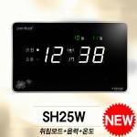 SH25W(화이트) 전자벽시계 384(W)x248(L)x24(T)화이트 전자벽시계 화이트LED 흰색LED전자벽시계 화이트 엘이디 전자벽시계 전자벽시계 인기상품 전자벽시