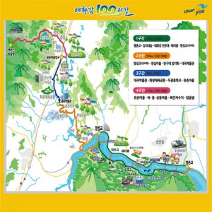(면)관광기념,홍보,등산코스손수건(50x50)