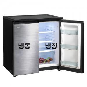 테이블냉장고 WBS-133D(냉동/냉장)