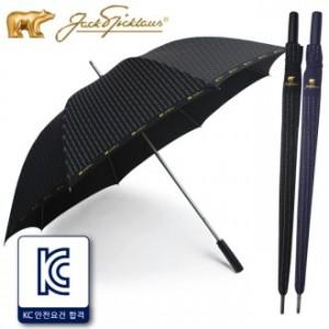 잭니클라우스 고급형 77수동 원터치 골든 스트라이프 장우산 선물/여름판촉 장우산인쇄 긴우산
