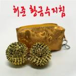 황금지압봉 수지침 황금수지침 효도상품