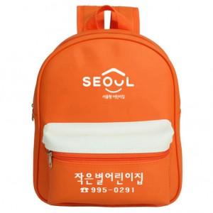 서울형 배낭주황색 심플한 깔끔한디자인 적당한 어린이집 유치원