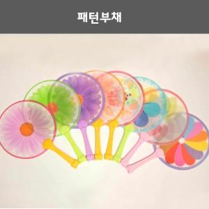 패턴부채손잡이부채 팬시부채 꽃그림부채 꽃부채 여름부채 여름판촉물