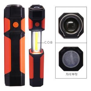 C.O.B LED 다기능 후레쉬(사각)