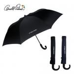 아놀드파마 2단 폰지곡자핸들 우산