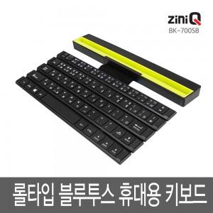유니콘 BK-700SB 블루투스키보드 (간편한 롤타입)
