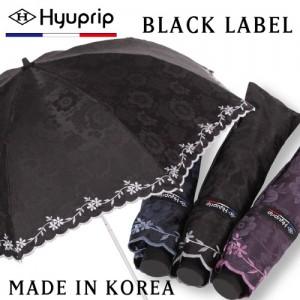 협립양산 블랙라벨 스티치 (Made in KOREA)