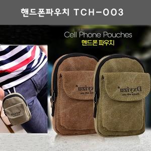 핸드폰파우치 TCH-003