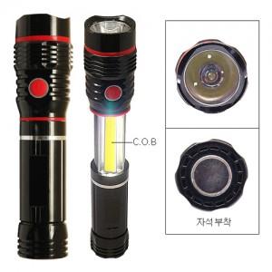 C.O.B LED 다기능 후레쉬(원형)
