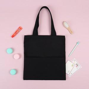 메이드유 투포켓형 에코백 - 블랙(무지) 34 x 36주문제작 고객맞춤 면가방 천가방