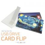 플립형 카드 USB 16GB가격:8,525원