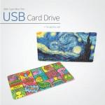 슬라이드형 카드 USB 16GB가격:5,912원