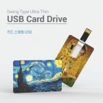 스윙형 카드 이동식USB 16GB가격:5,156원