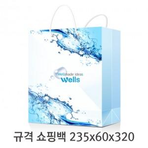 규격 칼라 코팅 쇼핑백 111호축제 기업 관공서 업소용 매장 가게 선물박스 종이백