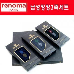 레노마 남성 3족세트