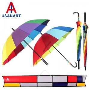 우산아트 60무지개+55곡자무지개 우산2P세트