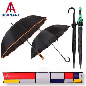 우산아트 60컬러바이어스+55컬러곡자 우산 2P세트