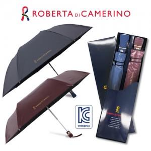 로베르타 2단/3단자동 메탈엠보 우산세트