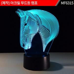 (주문제작) 아크릴 무드등 램프 : MF6315