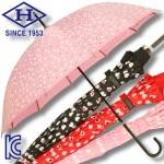 협립 패션우산 60 쁘띠하트