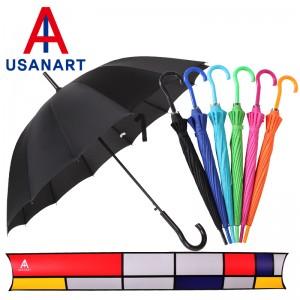 우산아트 55 14K 컬러 곡자 우산