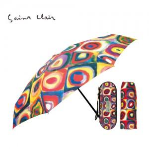 5단 명화우산-동심원과 정사각형(칸딘스키)