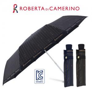 로베르타 3단수동 늄스트라이프 우산 (블랙,네이비)