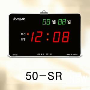 50-SR 레드led 전자벽시계