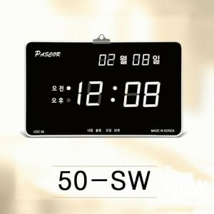50-SW 화이트led 전자벽시계