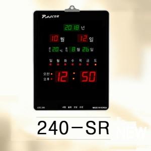 240-SR/ 온도, 음력표시, 레드led디자인전자시계 가로전자시계 국산제작 고휘도 LED 전자벽시계 알루미늄프레임 고선명유리