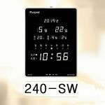 240-SW/ 온도, 음력표시, 화이트led개업선물추천 화이트LED전자벽시계 화이트전자벽시계 흰색엘이디시계