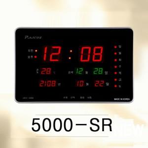 5000-SR/ 온도, 음력표시, 자동밝기보정
