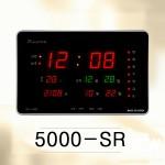 5000-SR/ 온도, 음력표시, 자동밝기보정디자인전자시계 가로전자시계 국산제작 고휘도 LED 전자벽시계 알루미늄프레임 고선명유리