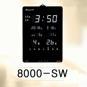 8000-SW/ 온도, 음력표시, 화이트led