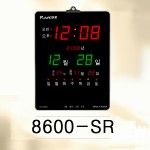 8600-SR/ 온도, 음력표시, 레드ledLED전자벽시계 무소음LED벽시계 디지털벽걸이시계 벽걸이시계디지털