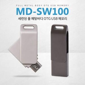 MD-SW100 OTGUSB 32G