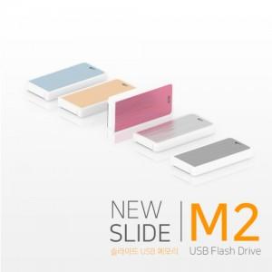 뉴 슬라이드 M2  USB메모리 16G