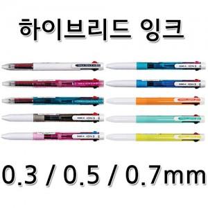 아이온3색(0.3/0.5/0.7mm)3color 국산브랜드